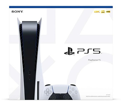 Buy PS5 Console Only without game